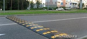 Экономичные варианты искусственной дорожной неровности