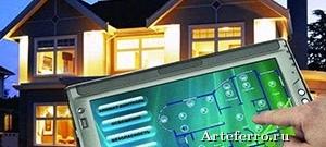 Как устроен современный умный дом?