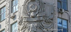 Барельефные объемные гербы