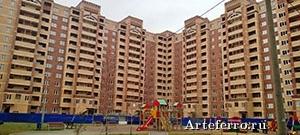 Как выбрать жилье в ближнем Подмосковье?