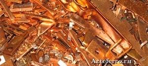 Какого качества должен быть сдаваемый металлический лом?