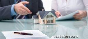 Покупка недвижимости без риска