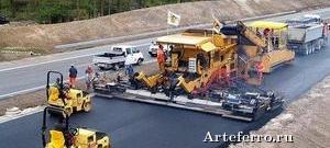 Преимущества асфальта при устройстве автодорог