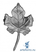 Виноградный листок литье Ø8мм, 75х125мм