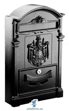 Почтовый ящик черный алюминий 255х90х405мм