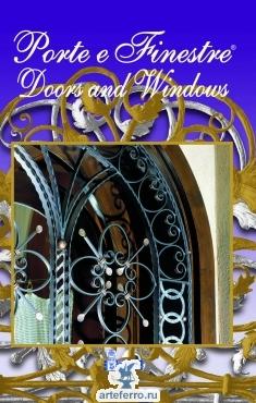 """Каталог """"Двери и Окна"""""""