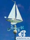 """Флюгер античный """"Яхта"""" 482х673мм"""