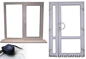 Metalloplastikovyie-okna