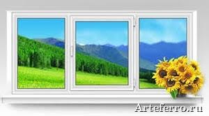 Pvh-okna