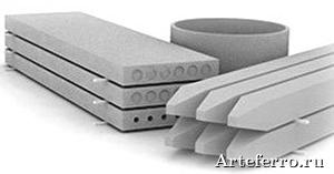 Железо-бетонные изделия и конструкции