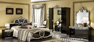 Обустройство вашей спальни