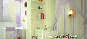 Дизайн детской комнаты: полет для творчества