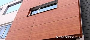 Фасад здания: особенности выбора отделочного материала