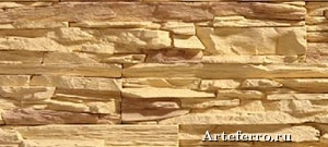 Добыча мягких пород камня