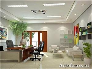 Terior-design