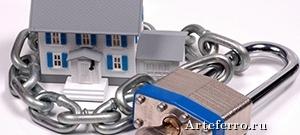 Пультовая охрана загородных домов