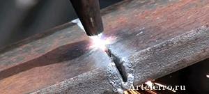 Эффективная резка металла