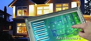 Умный дом - преимущества системы