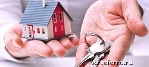 Профессиональная помощь в приемке квартиры в новостройке