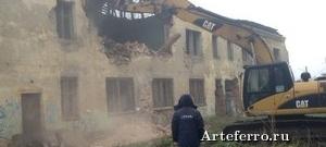 Демонтаж и снос зданий сооружений и домов непригодных для проживания