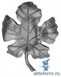 Виноградный листок литье Ø8мм, 110х155мм